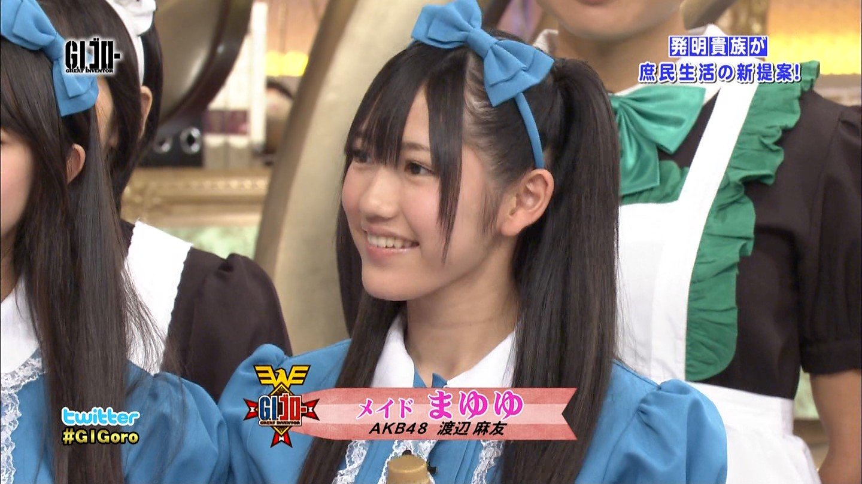AKB48渡辺麻友メイドコスプレキャプチャ画像