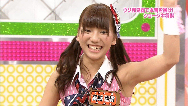 AKB48高城亜樹キャプ画像