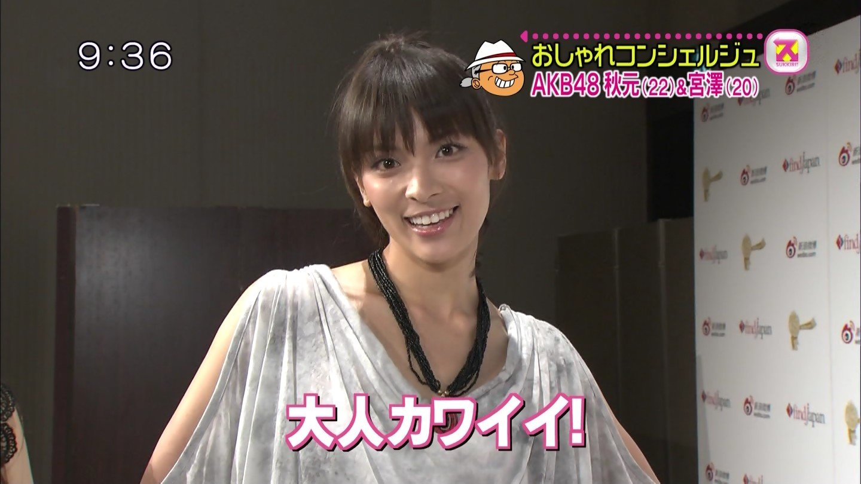 AKB48秋元才加キャプチャ画像