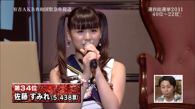 AKB48佐藤すみれ総選挙キャプチャ画像