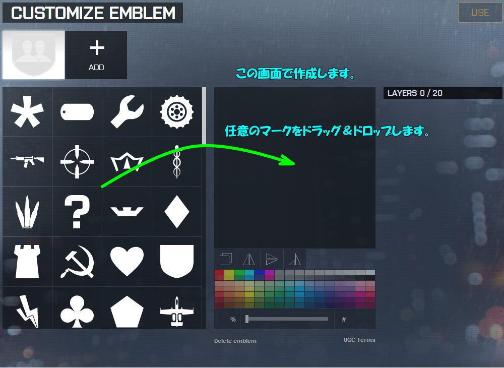 emblem-03.jpg