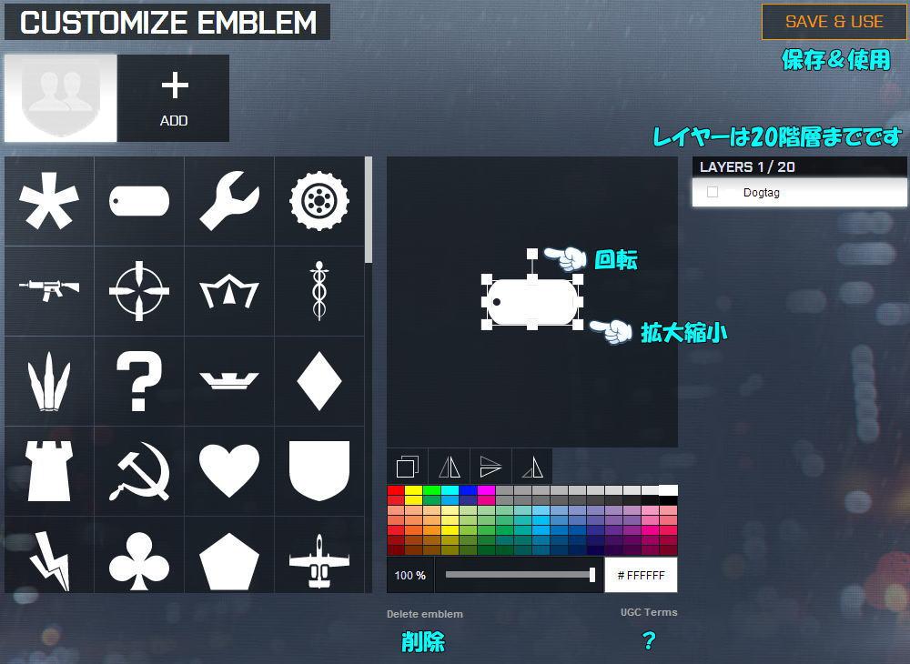 emblem-04.jpg