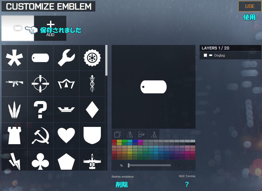 emblem-05.jpg