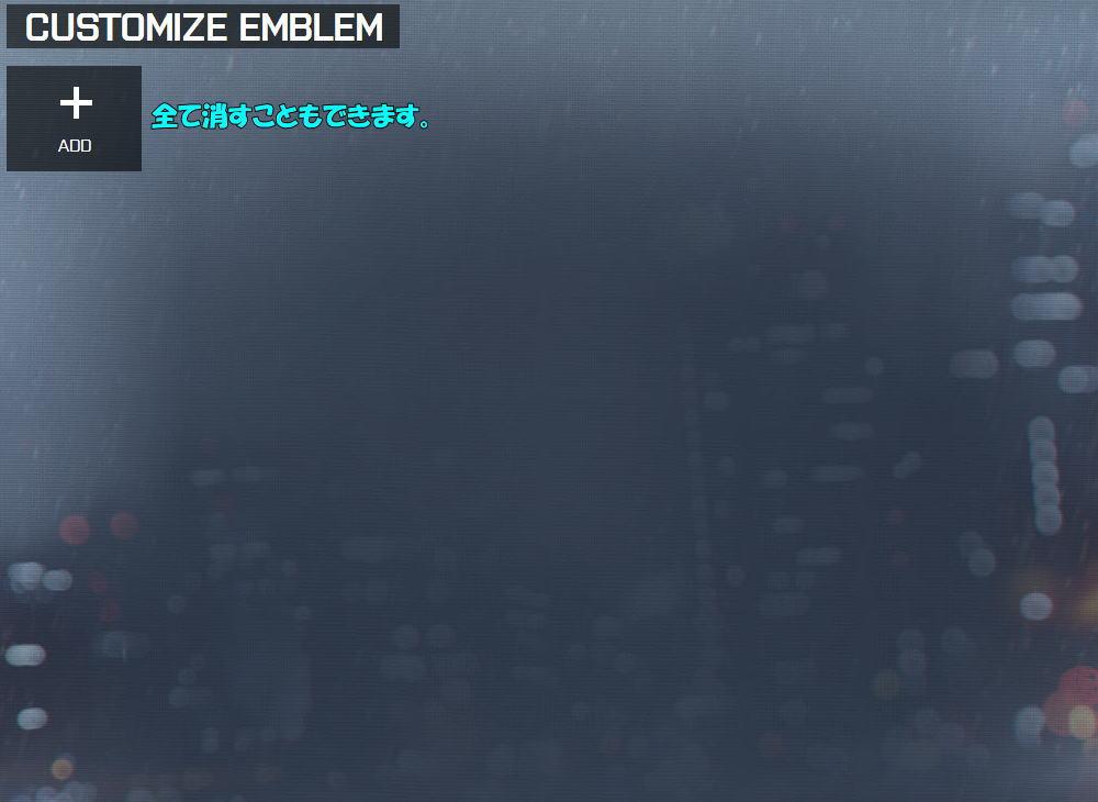 emblem-06.jpg