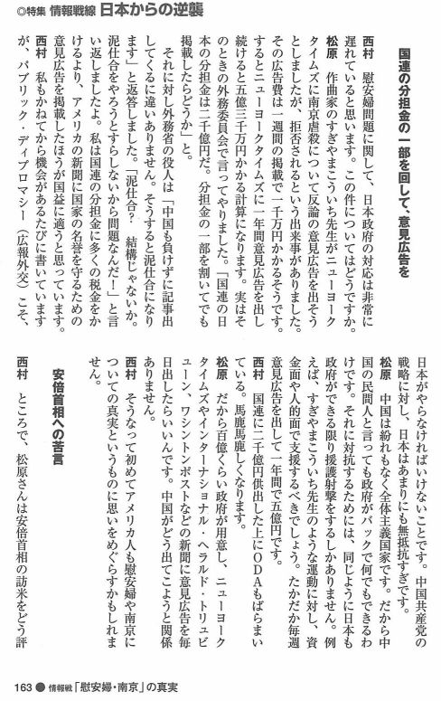 http://www22.atwiki.jp/doc_exam2007/?cmd=upload&act=open&page=%E3%83%88%E3%83%83%E3%83%97%E3%83%9A%E3%83%BC%E3%82%B8&file=matubara-nishimura01.jpg