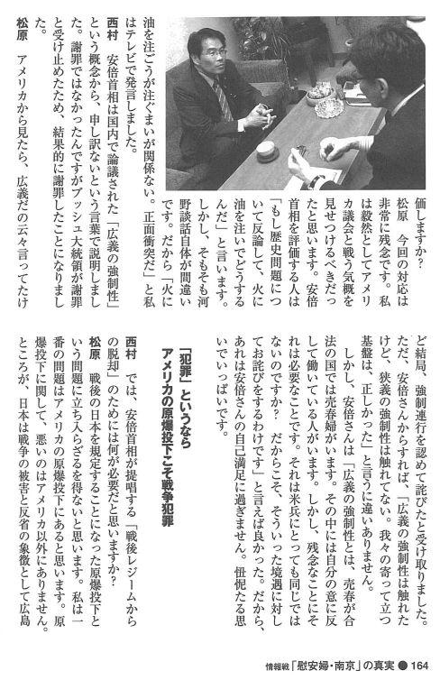 http://www22.atwiki.jp/doc_exam2007/?cmd=upload&act=open&page=%E3%83%88%E3%83%83%E3%83%97%E3%83%9A%E3%83%BC%E3%82%B8&file=matubara-nishimura02.jpg