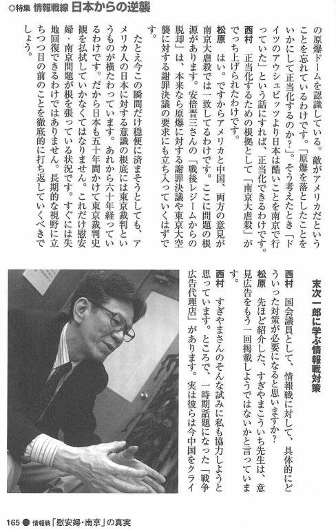 http://www22.atwiki.jp/doc_exam2007/?cmd=upload&act=open&page=%E3%83%88%E3%83%83%E3%83%97%E3%83%9A%E3%83%BC%E3%82%B8&file=matubara-nishimura03.jpg