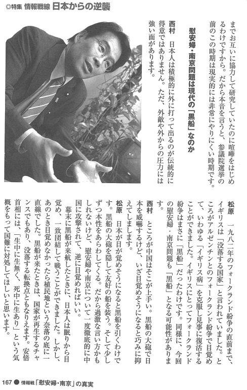 http://www22.atwiki.jp/doc_exam2007/?cmd=upload&act=open&page=%E3%83%88%E3%83%83%E3%83%97%E3%83%9A%E3%83%BC%E3%82%B8&file=matubara-nishimura05.jpg