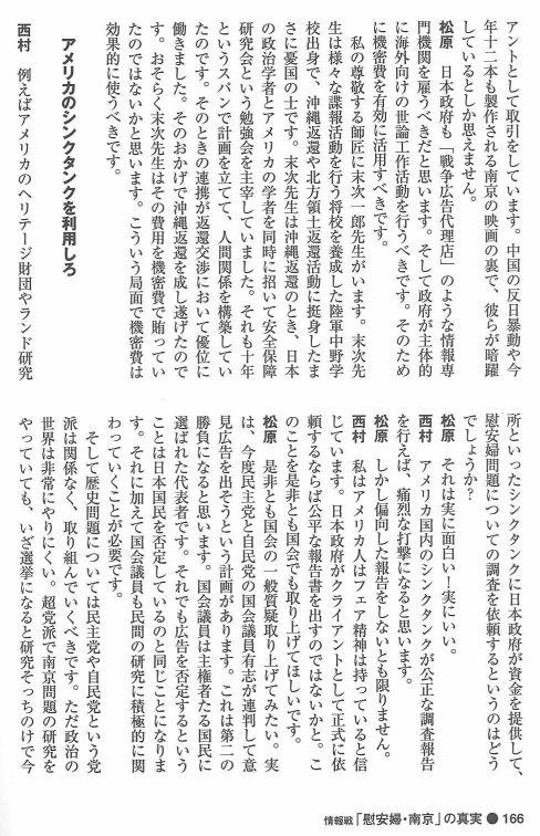 http://www22.atwiki.jp/doc_exam2007/?cmd=upload&act=open&page=%E3%83%88%E3%83%83%E3%83%97%E3%83%9A%E3%83%BC%E3%82%B8&file=matubara-nishimura04.jpg