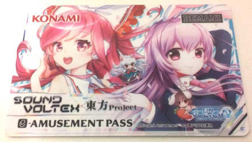 sound voltex - e-AMUSEMENT pass @ デザインまとめwiki
