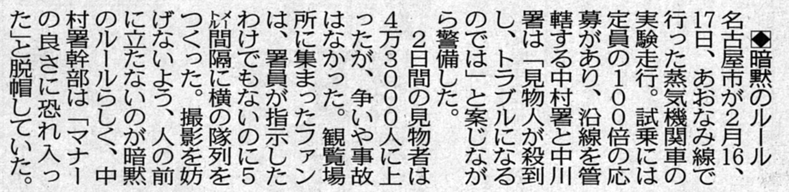 http://www45.atwiki.jp/jippensha/?cmd=upload&act=open&page=%E3%83%96%E3%83%AD%E3%82%B007&file=11_2013-03-05%E6%96%B0%E8%81%9E.jpg