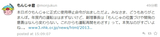 http://www45.atwiki.jp/jippensha/?cmd=upload&act=open&page=%E3%83%96%E3%83%AD%E3%82%B008&file=31_%E3%82%82%E3%82%93%E3%81%98%E3%82%85%E5%90%9B.jpg