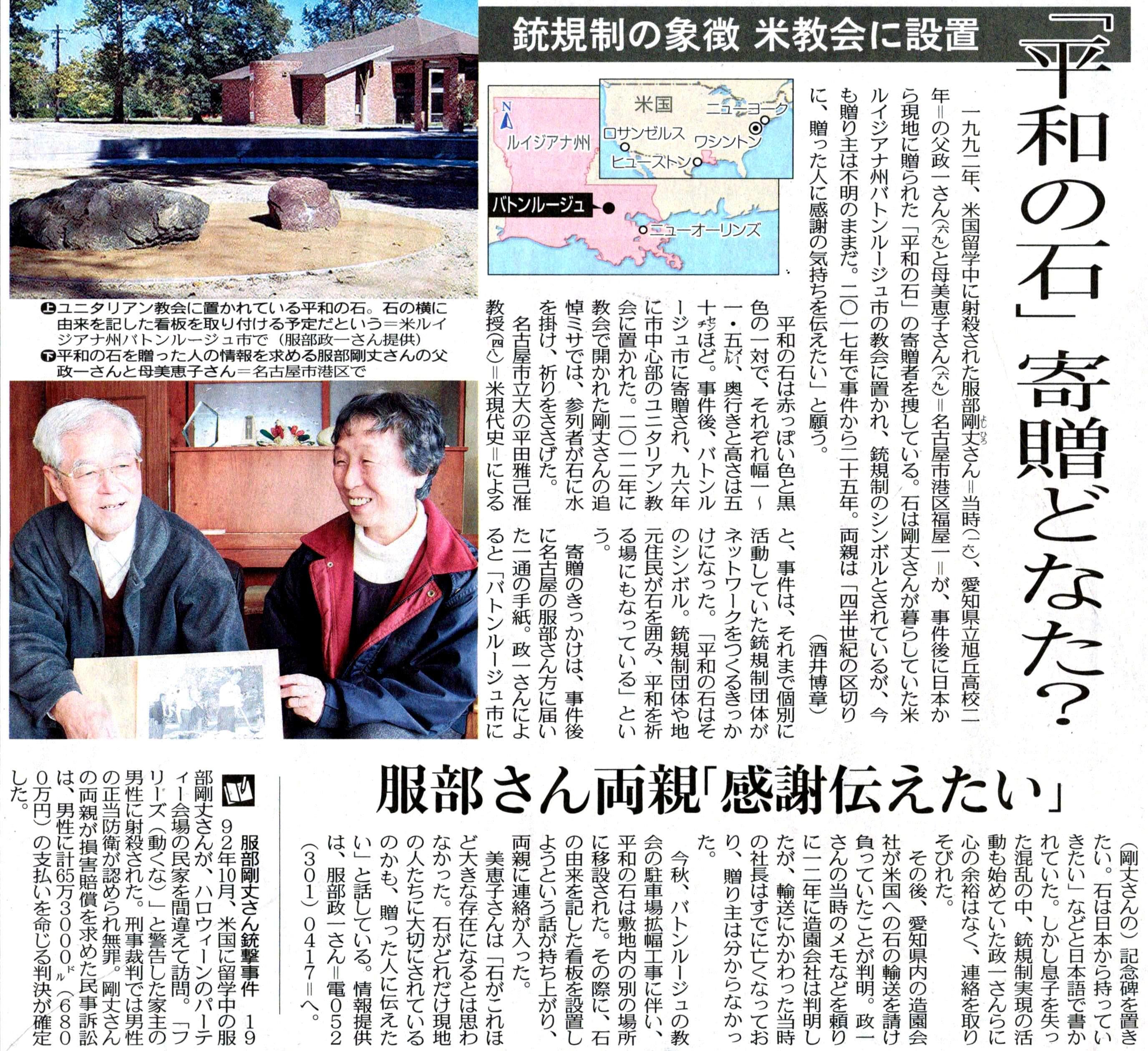 http://img.atwikiimg.com/www45.atwiki.jp/jippensha/attach/57/5092/83_hattori%20yosihiro.jpg