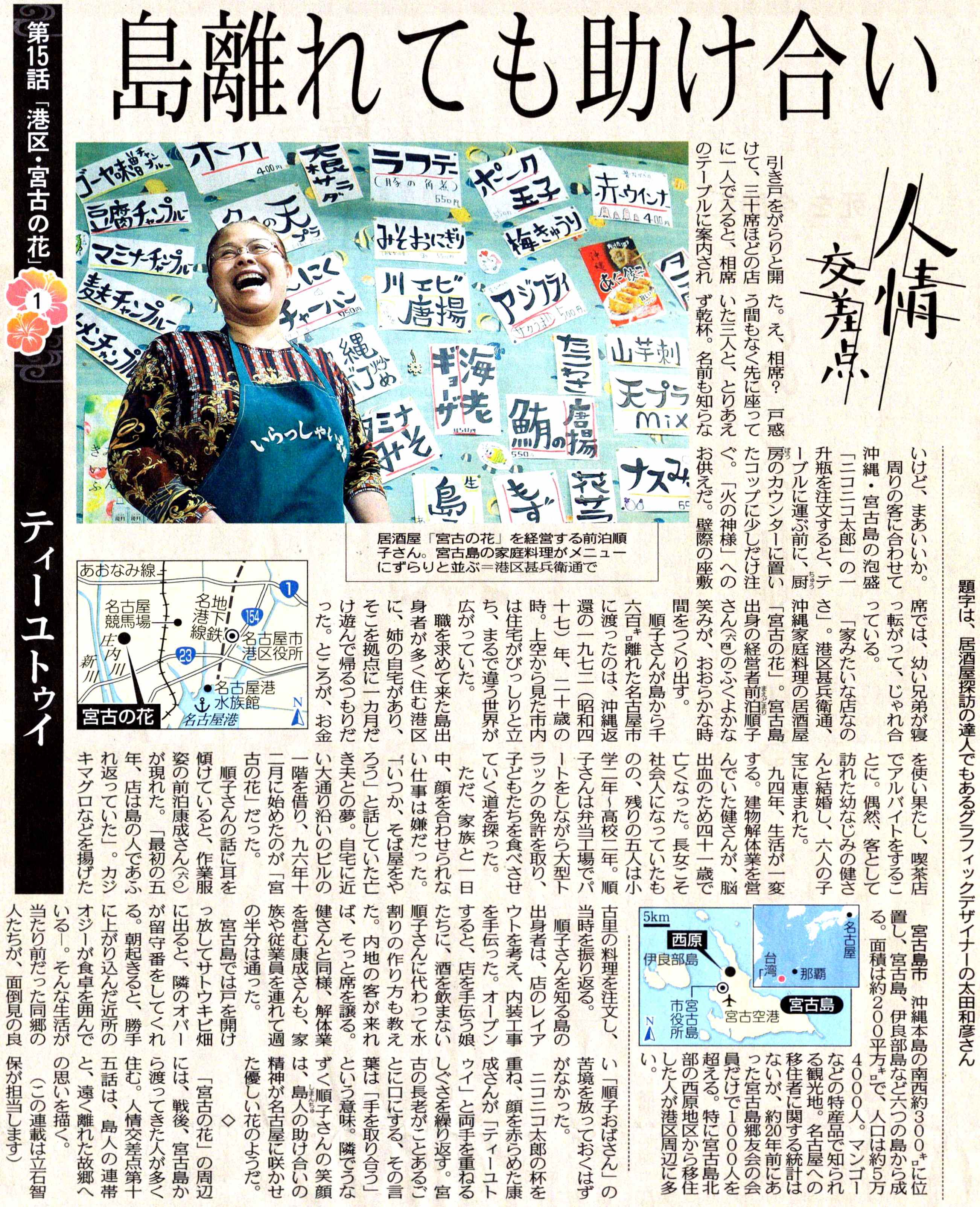 https://img.atwikiimg.com/www45.atwiki.jp/jippensha/attach/72/5331/10_01.jpg