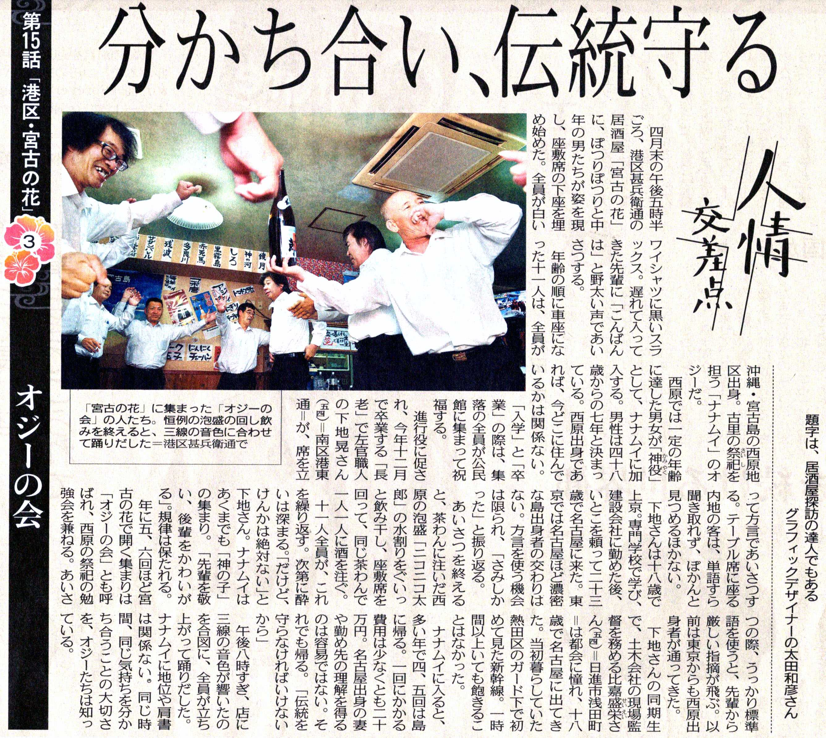 https://img.atwikiimg.com/www45.atwiki.jp/jippensha/attach/72/5333/12_03.jpg