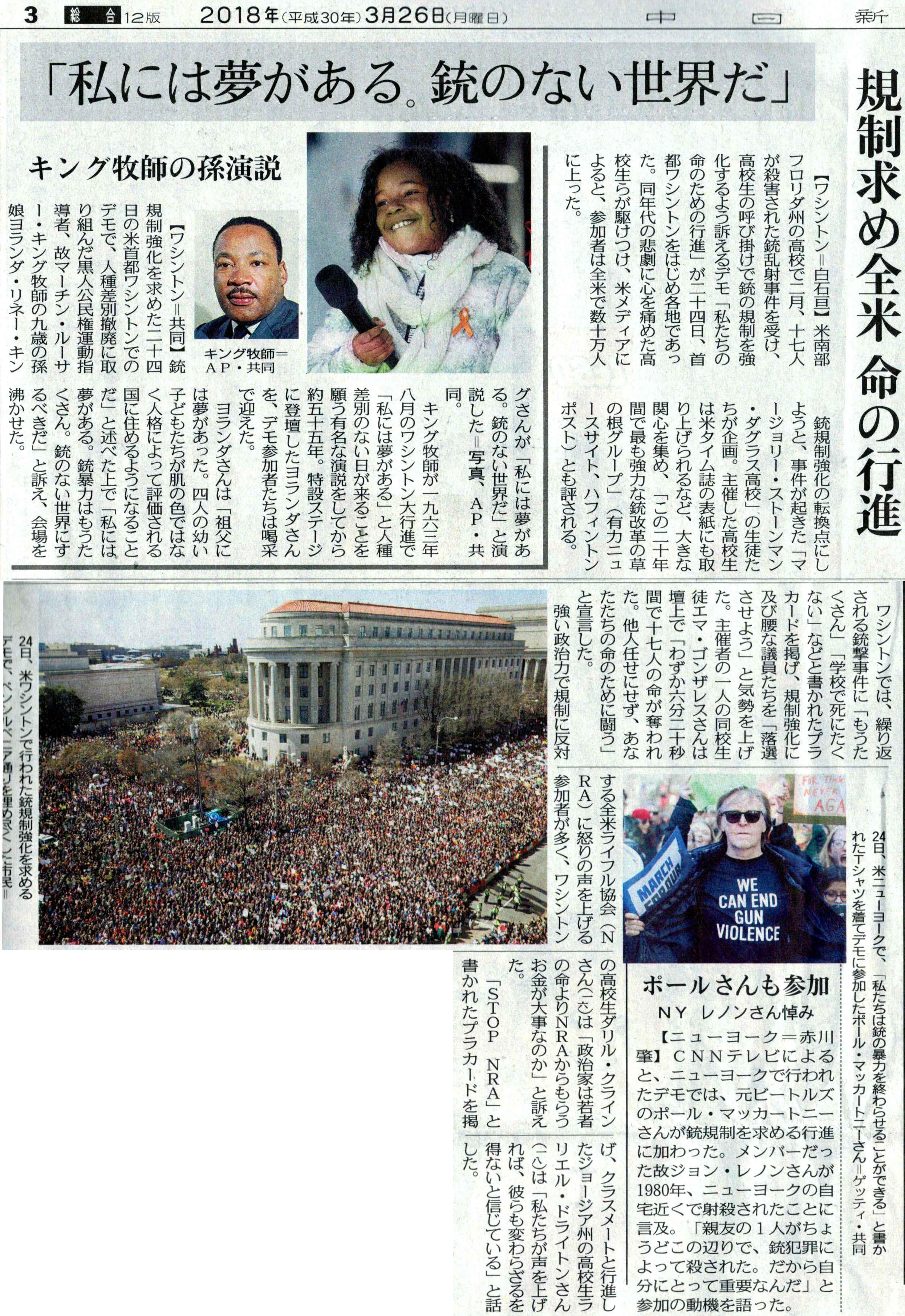https://img.atwikiimg.com/www45.atwiki.jp/jippensha/attach/93/7316/15_jyuukisei.jpg