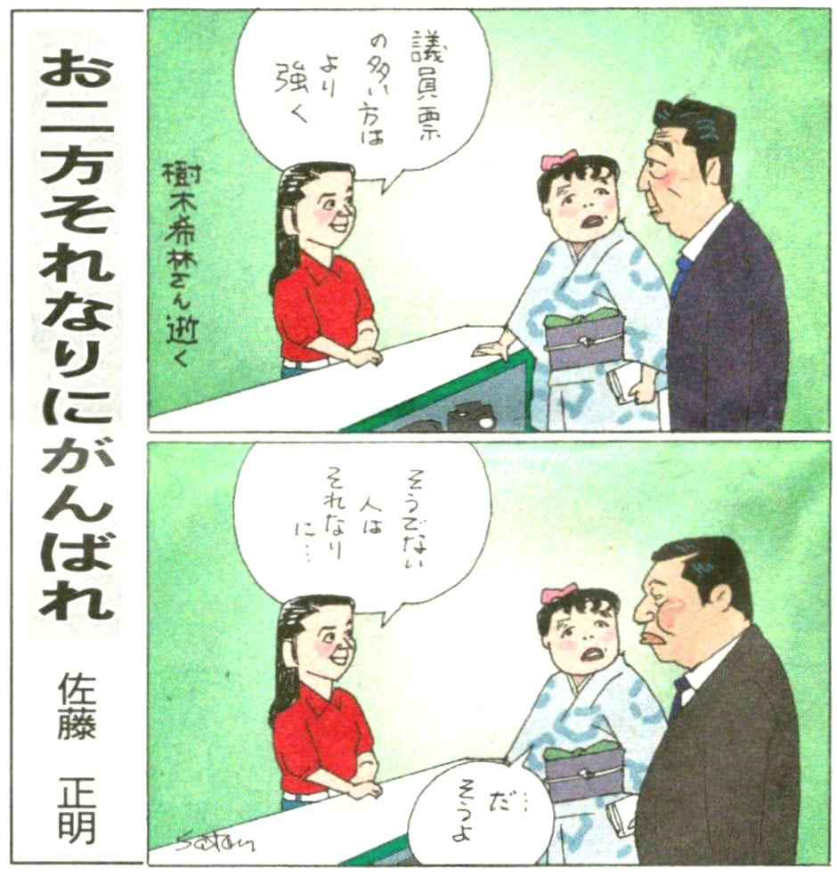 https://img.atwikiimg.com/www45.atwiki.jp/jippensha/attach/93/7632/80_20180918.jpg