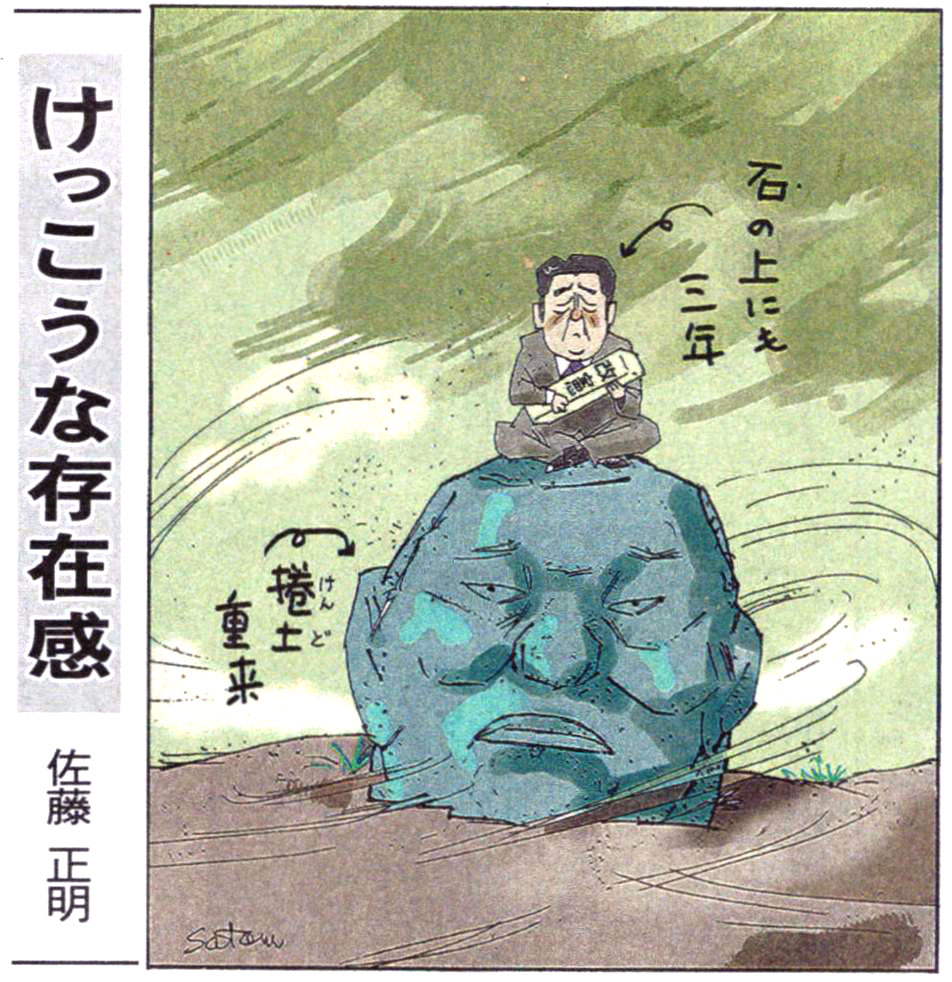 https://img.atwikiimg.com/www45.atwiki.jp/jippensha/attach/93/7633/81_2018-09-24.jpg