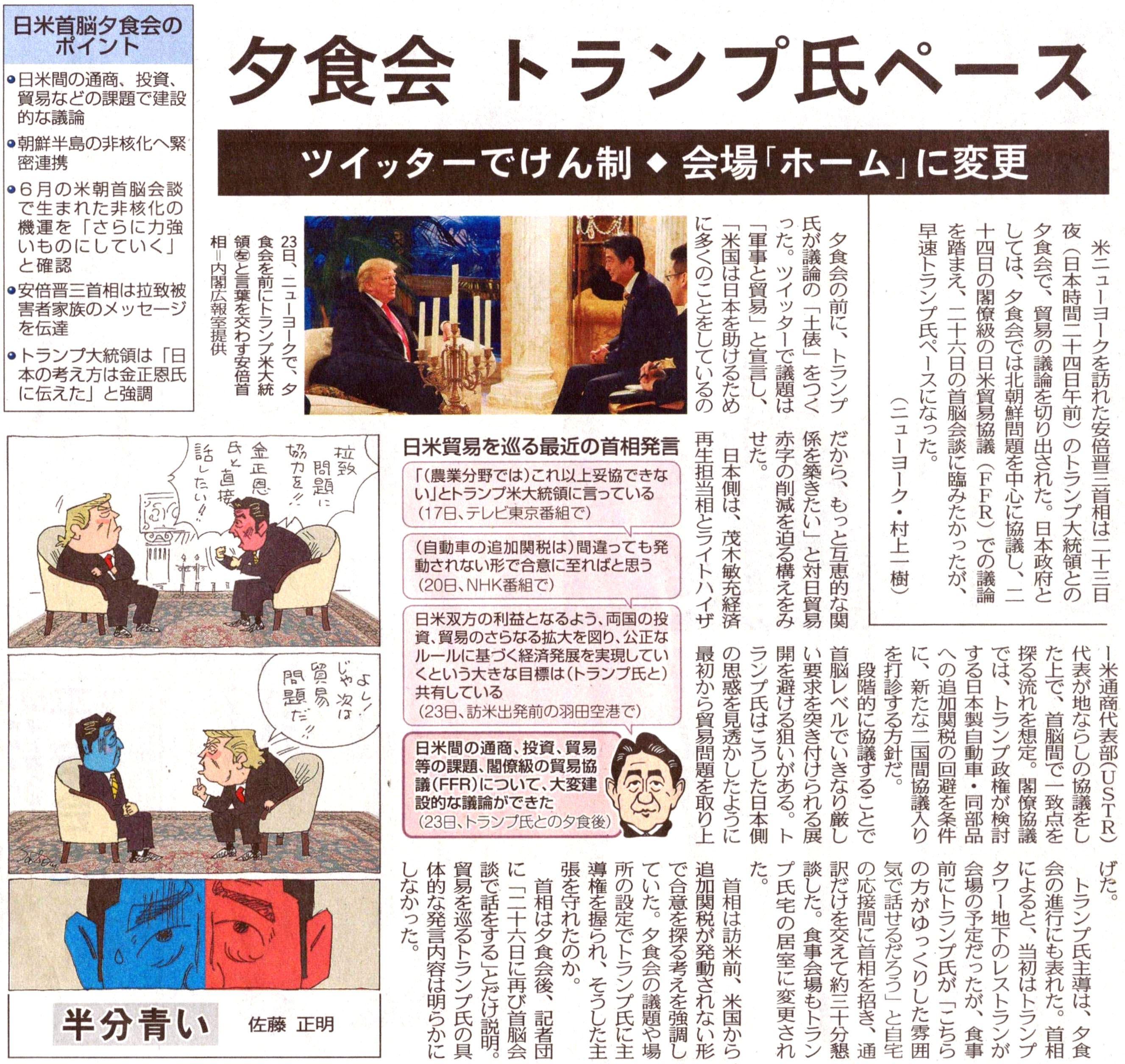 https://img.atwikiimg.com/www45.atwiki.jp/jippensha/attach/93/7638/86_2018-09-25.jpg