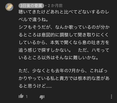 ダーク ソウル ラテン語