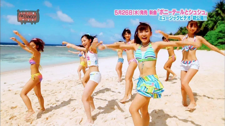 AKB48ポニーテールとシュシュ
