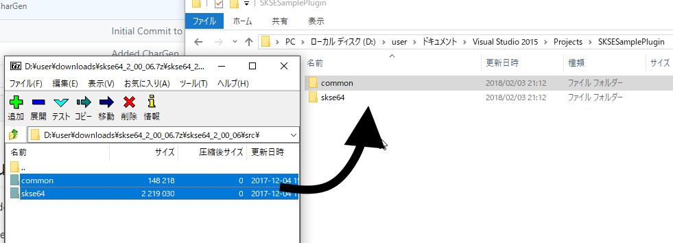 SKSE64プラグイン開発環境構築手順 - SkyrimMOD作成wiki - アットウィキ