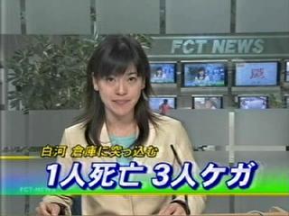 FCT - telop @Wiki - アットウィ...