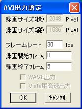 MMD_AVI_03.png