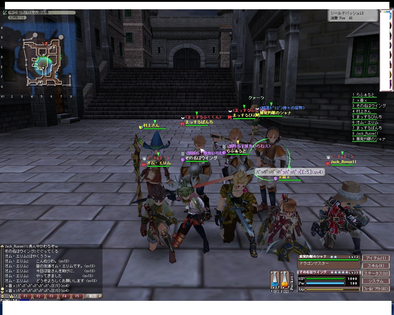 Z鯖の歴史 - Fantasy A-su Rei ...